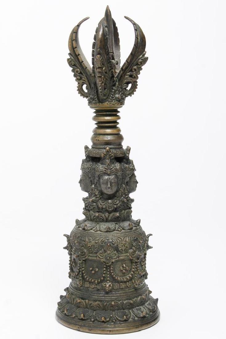 Tibetan Cast Bronze Bell with Open Vajra, Antique