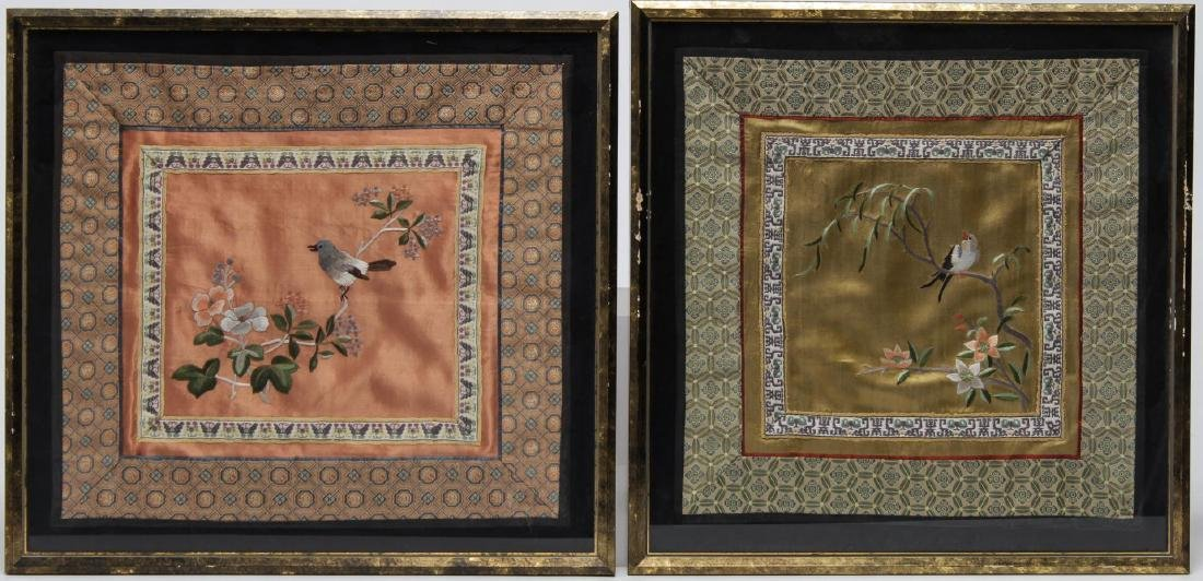 Chinese Silk-Embroidered Panels, Vintage Pair