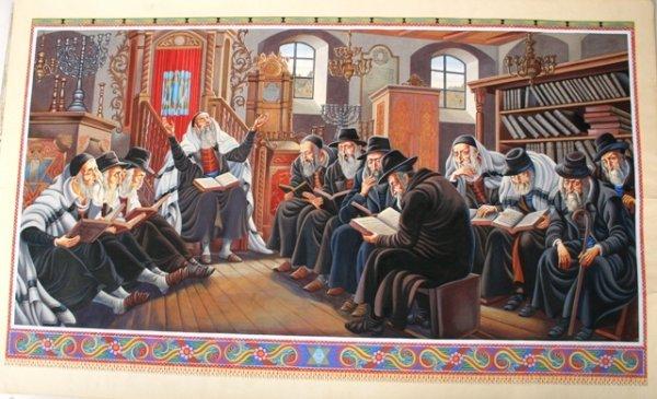 815: Jewish Men Praying Gouache on Paper Judaica
