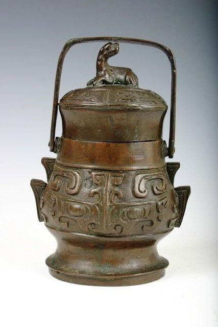 823: 15 th C Ming Dynasty Bronze Food Vessel