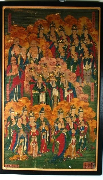 947: Large Mounted 19th C. Ming Style Scroll Painting