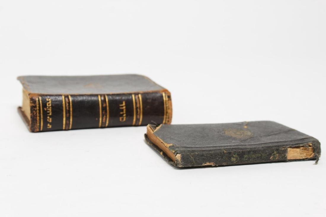 Judaica Prayer & Psalm Books, Antique, 2 - 2