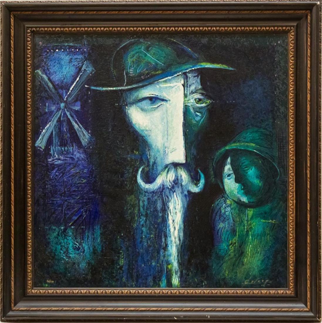 Gevorg Yeghiazarian (20th C.)- Giclee