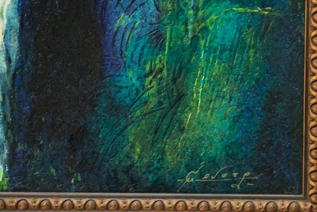 Gevorg Yeghiazarian (20th C.)- Giclee - 3
