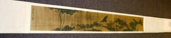 112: Chinese Hand Scroll Painting of Birds & Lotus