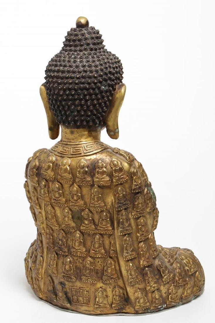 Tibetan Gilt Bronze Buddha Figure, in Anjali Mudra - 3