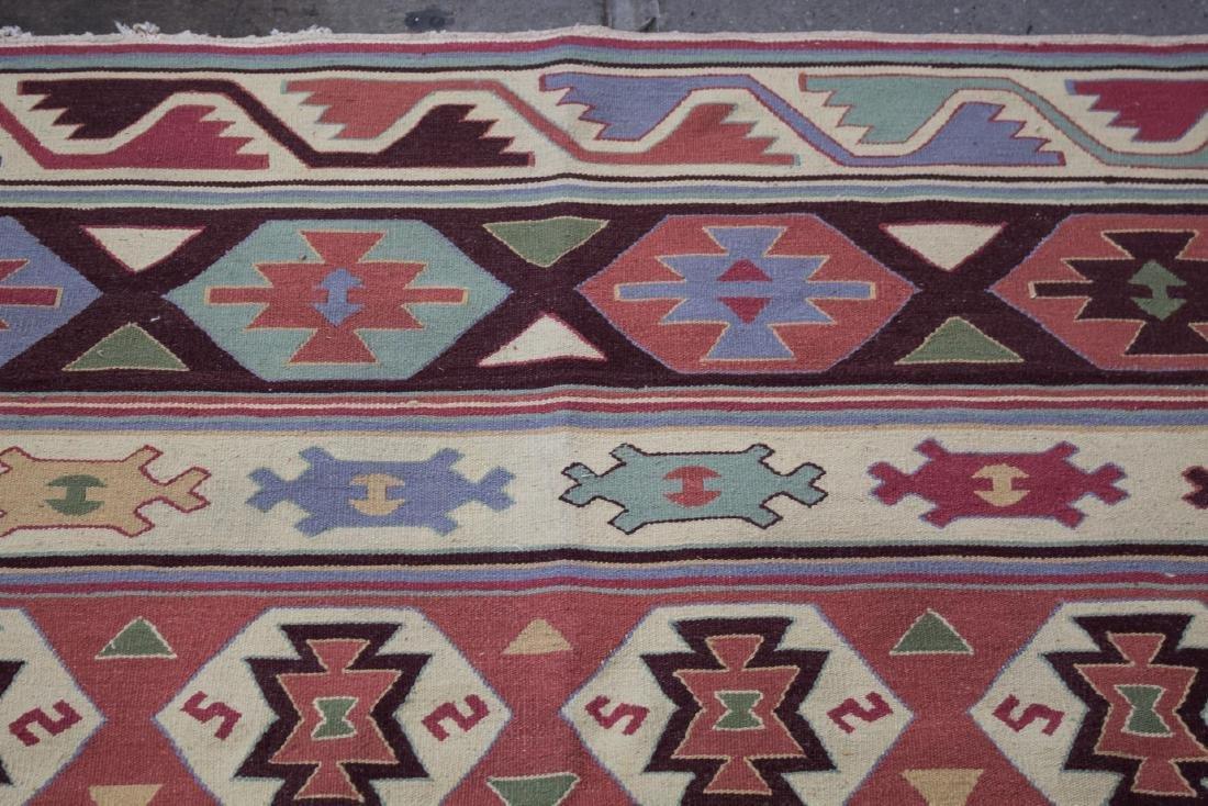 "Kilm Flat Weave Carpet, 8' 7"" X 11' 5"" - 3"