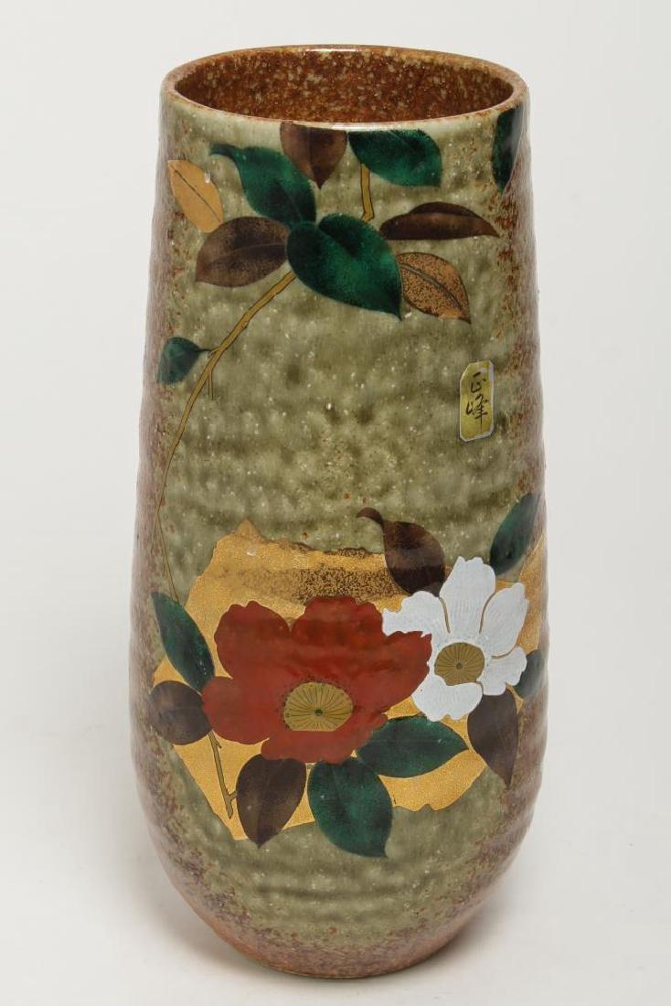 Japanese Modernist Pottery Vase, Painted & Glazed