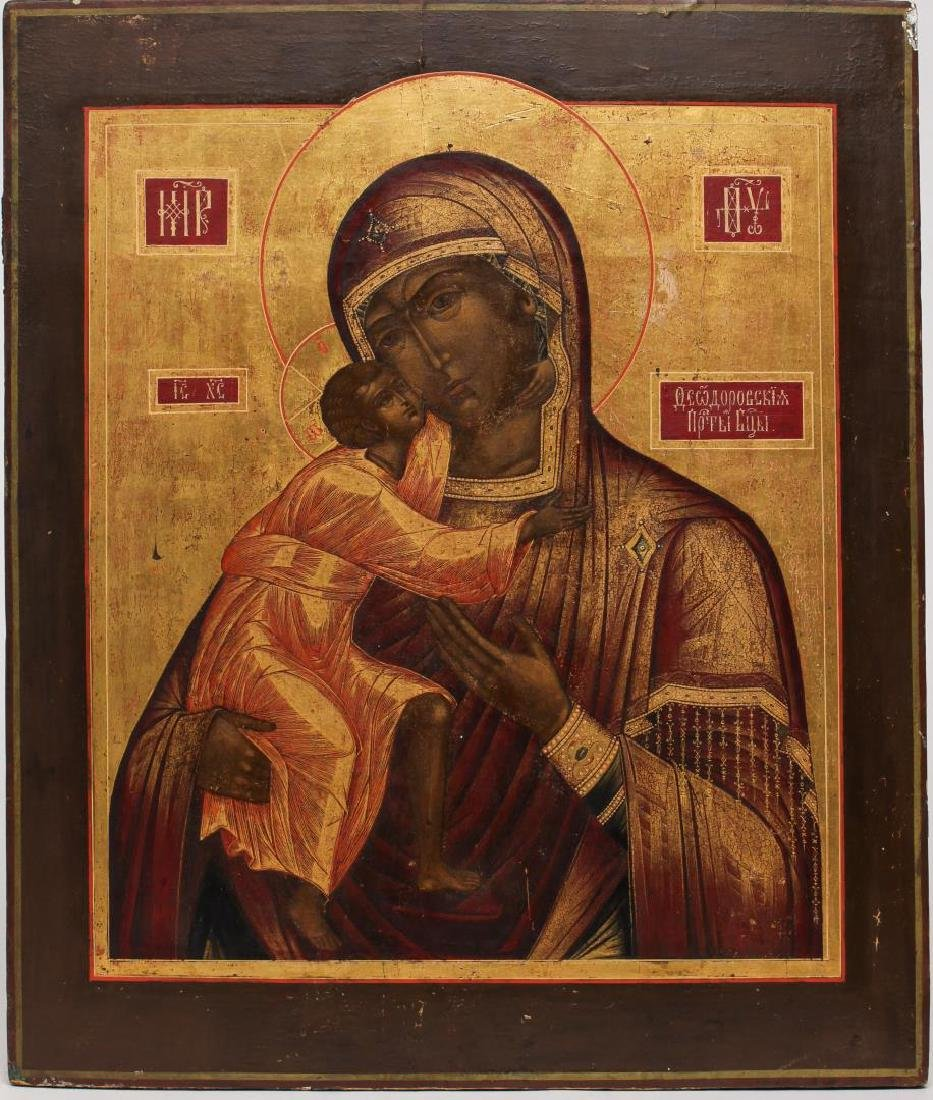 Antique Russian Icon- Holy Mother & Child