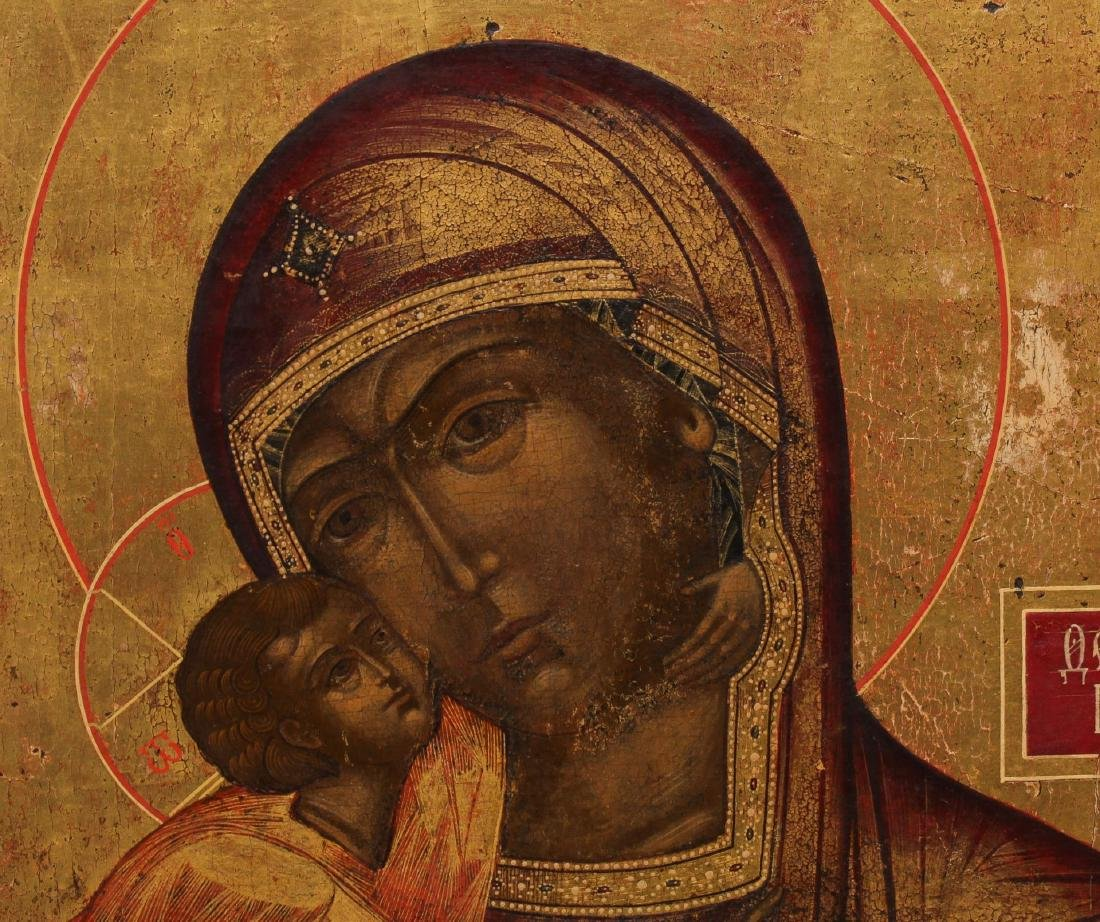 Antique Russian Icon- Holy Mother & Child - 2