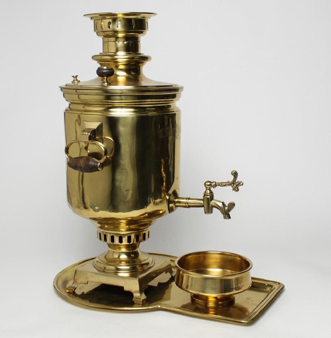 Russian Samovar Gilt Brass, Antique 19th Century