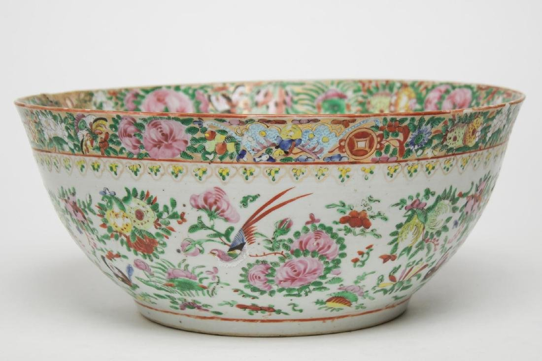 Chinese Export Porcelain Punch Bowl, Qing Dynasty