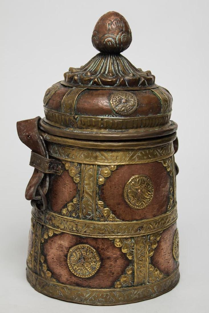 Middle Eastern Islamic Bedouin Copper & Brass Pail
