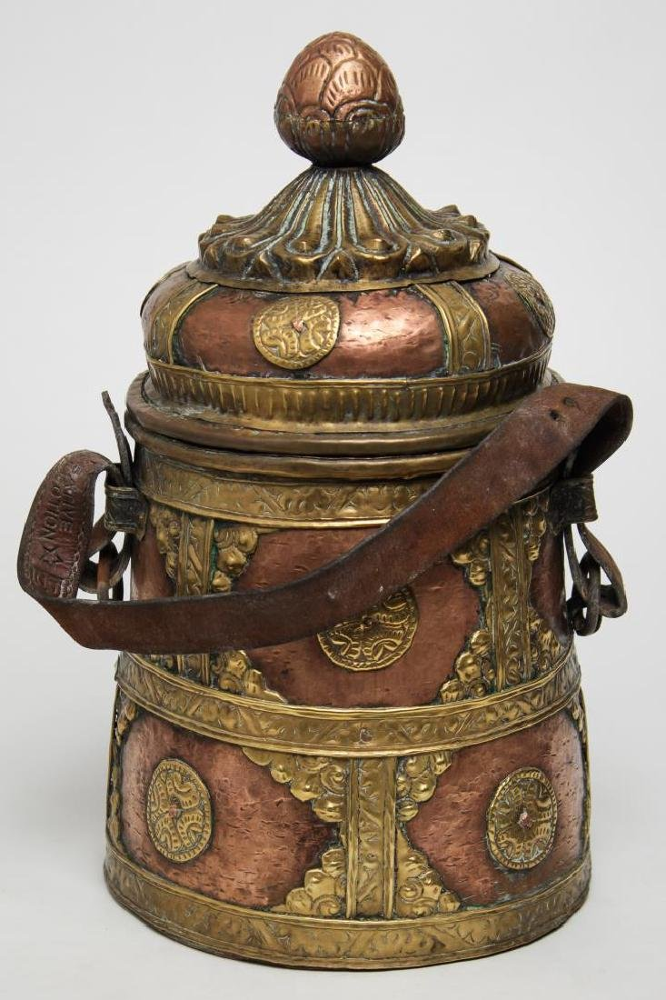 Middle Eastern Islamic Bedouin Copper & Brass Pail - 3