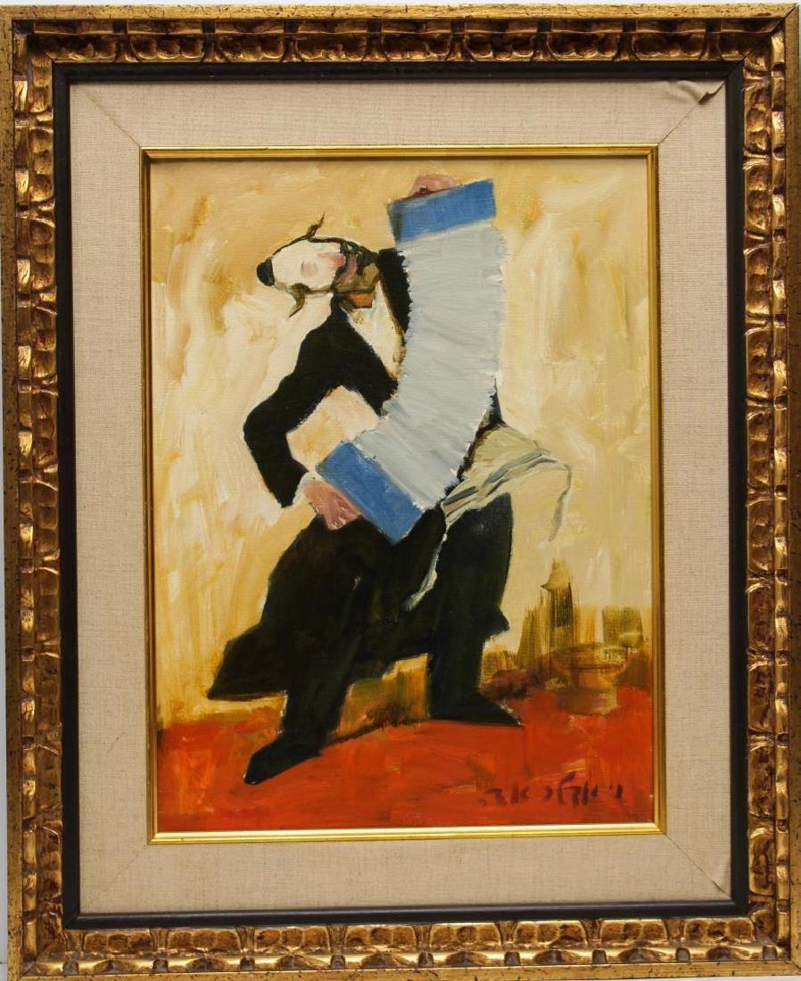 Adolf Adler (Israeli, 1917-1996)- Judaica Painting