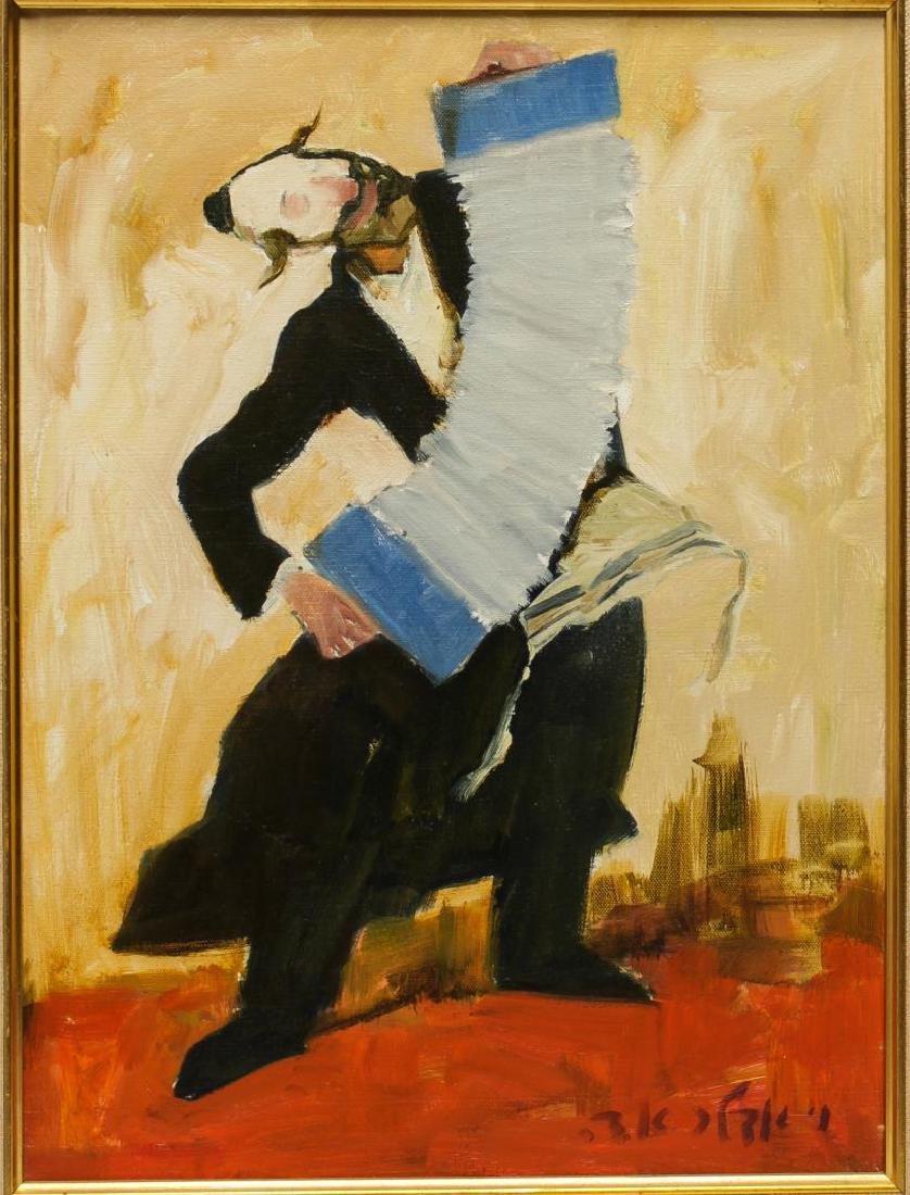 Adolf Adler (Israeli, 1917-1996)- Judaica Painting - 2