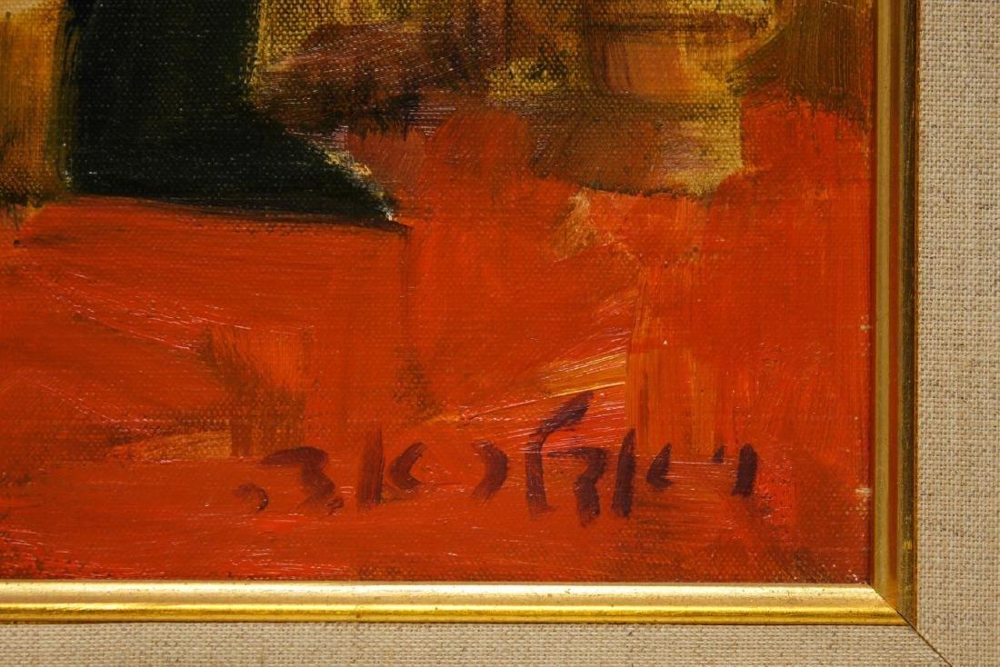 Adolf Adler (Israeli, 1917-1996)- Judaica Painting - 3