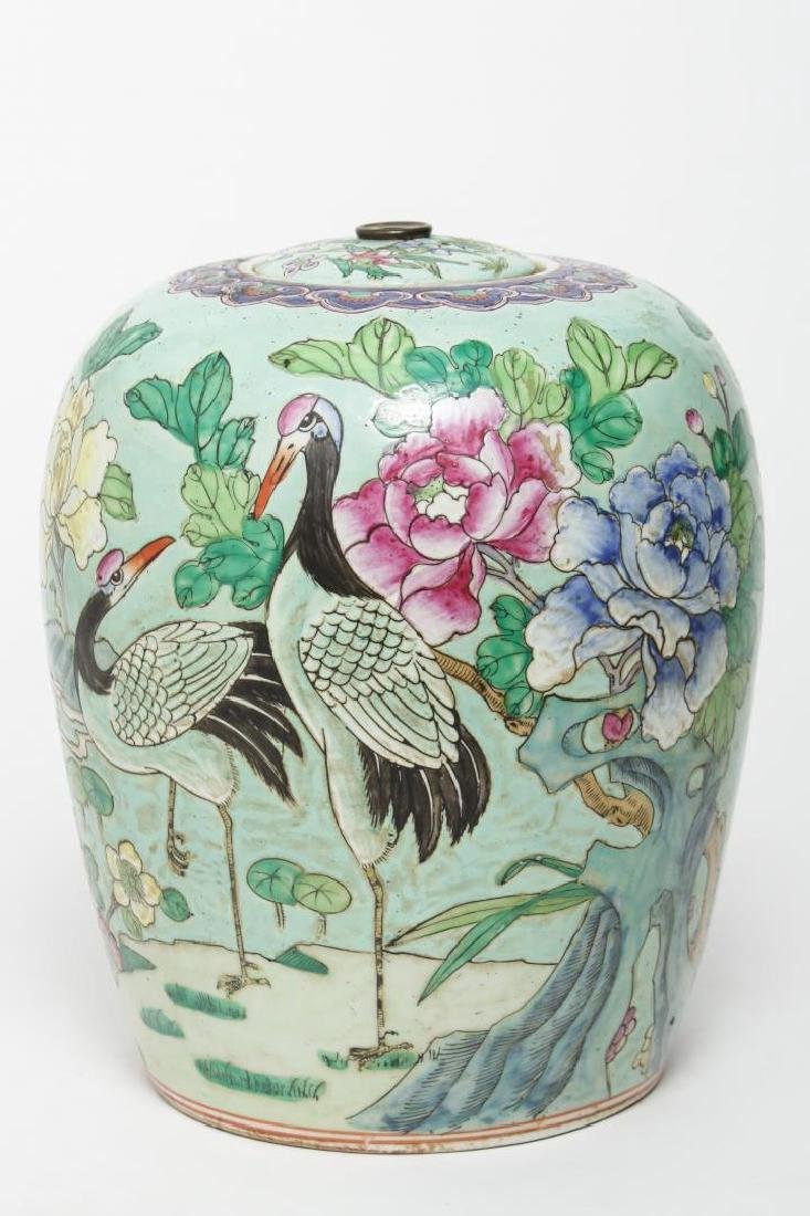 Chinese Qing Dynasty Famille Rose Ginger Jar