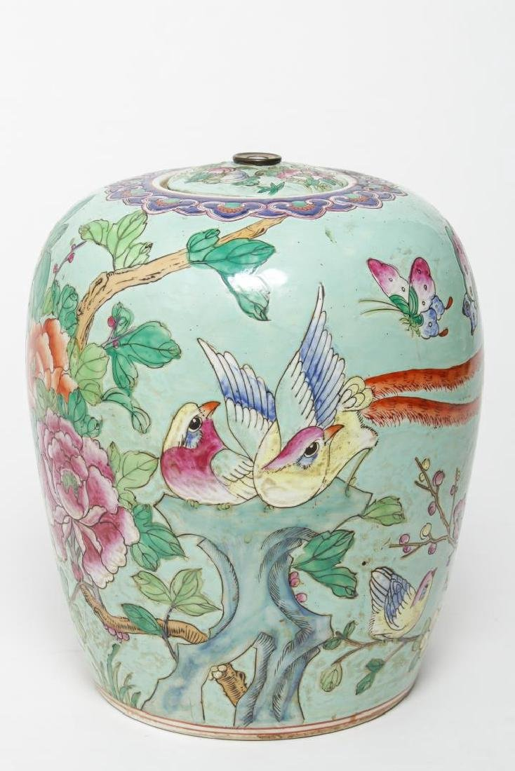 Chinese Qing Dynasty Famille Rose Ginger Jar - 2