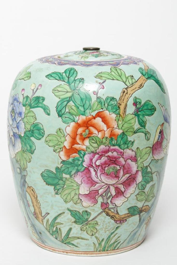 Chinese Qing Dynasty Famille Rose Ginger Jar - 3