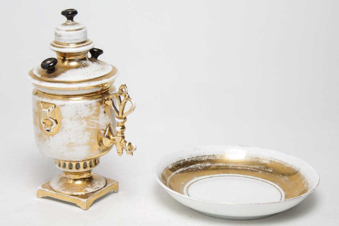 M. Kuznetsov Russian Imperial Porcelain Samovar