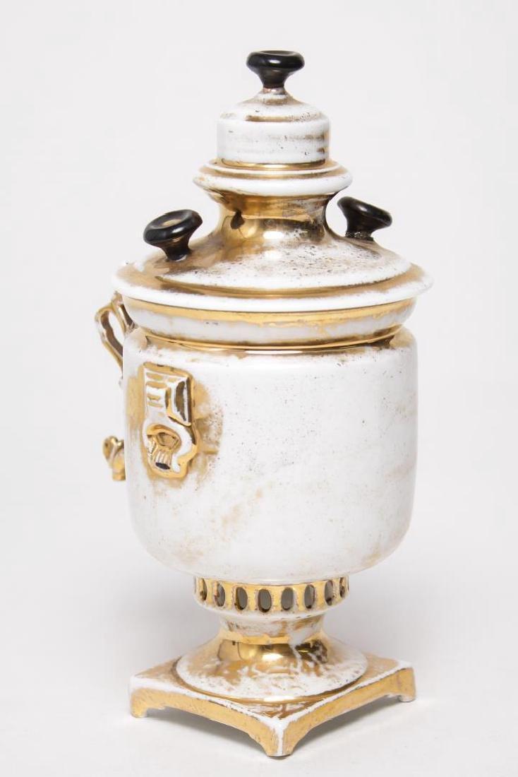 M. Kuznetsov Russian Imperial Porcelain Samovar - 3
