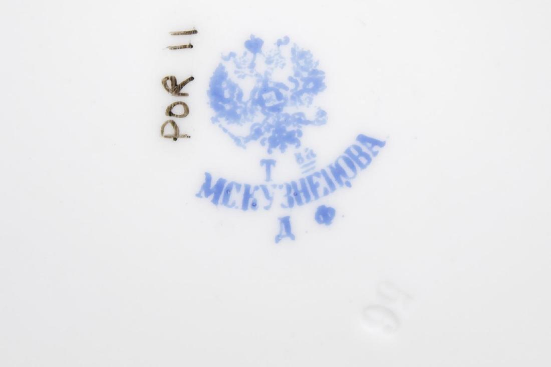 M. Kuznetsov Russian Imperial Porcelain Samovar - 9