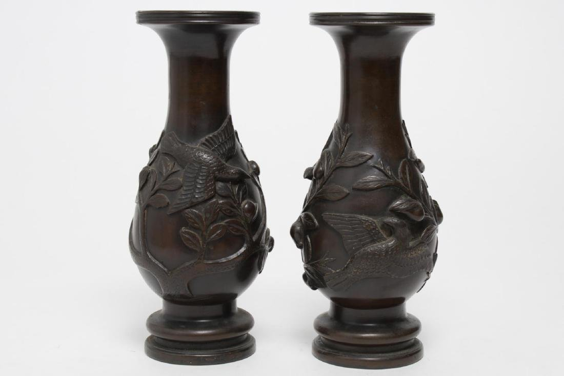 Japanese Meiji Bronze Baluster Vases, Antique Pair - 2
