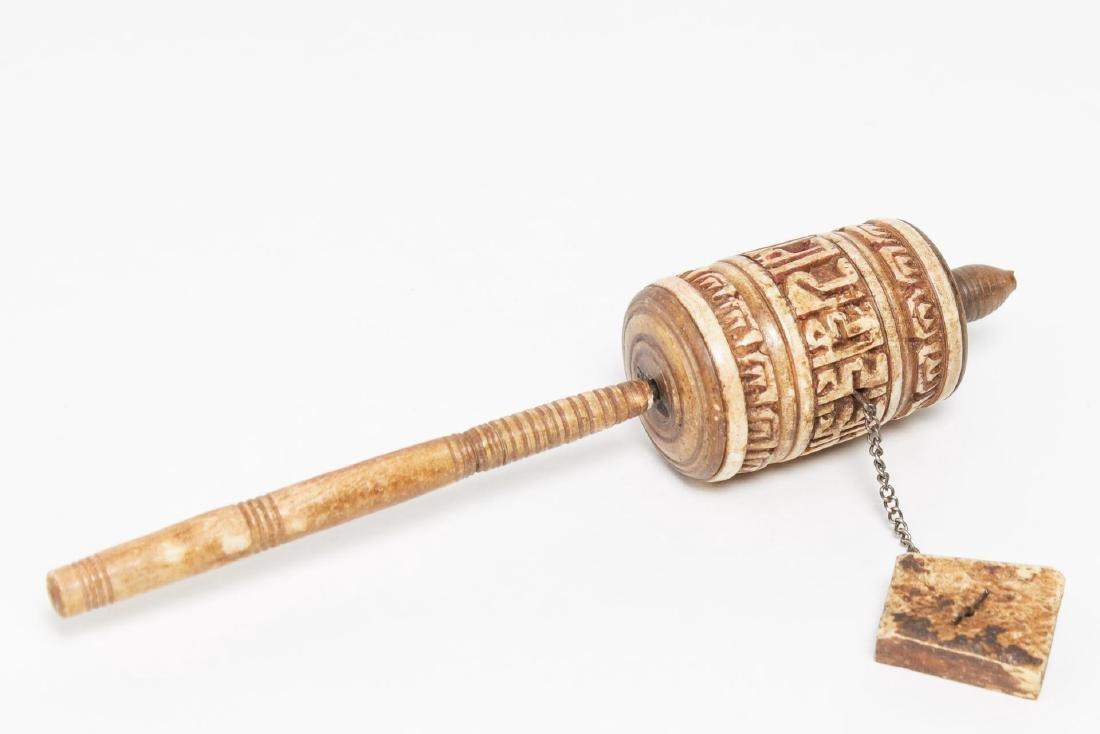 Tibetan Cast Metal Bell & Dorje, Bone Prayer Wheel - 3