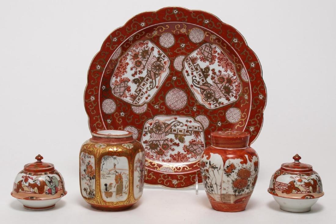 Japanese Kutani Porcelain Serving Dishes, 5