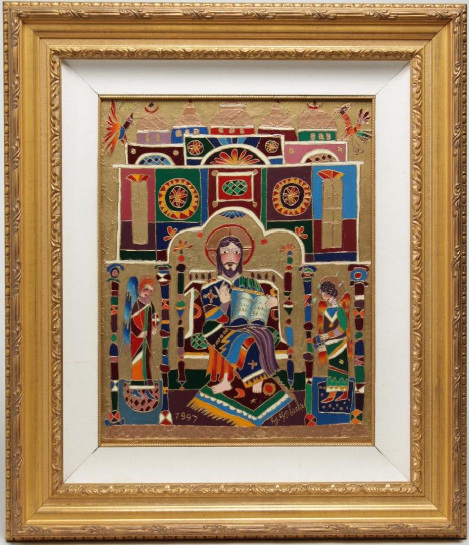 Yuri Gorbachev (Russian-American b. 1948)- Painting