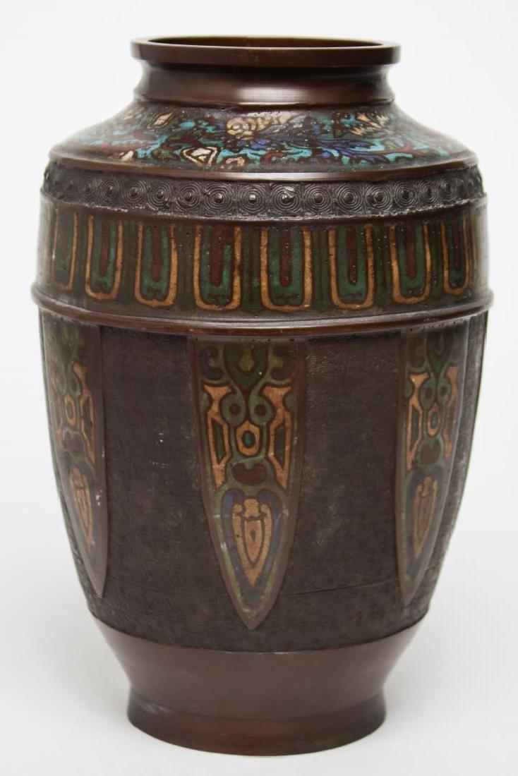 Japanese Champleve Enamel Bronze Vase