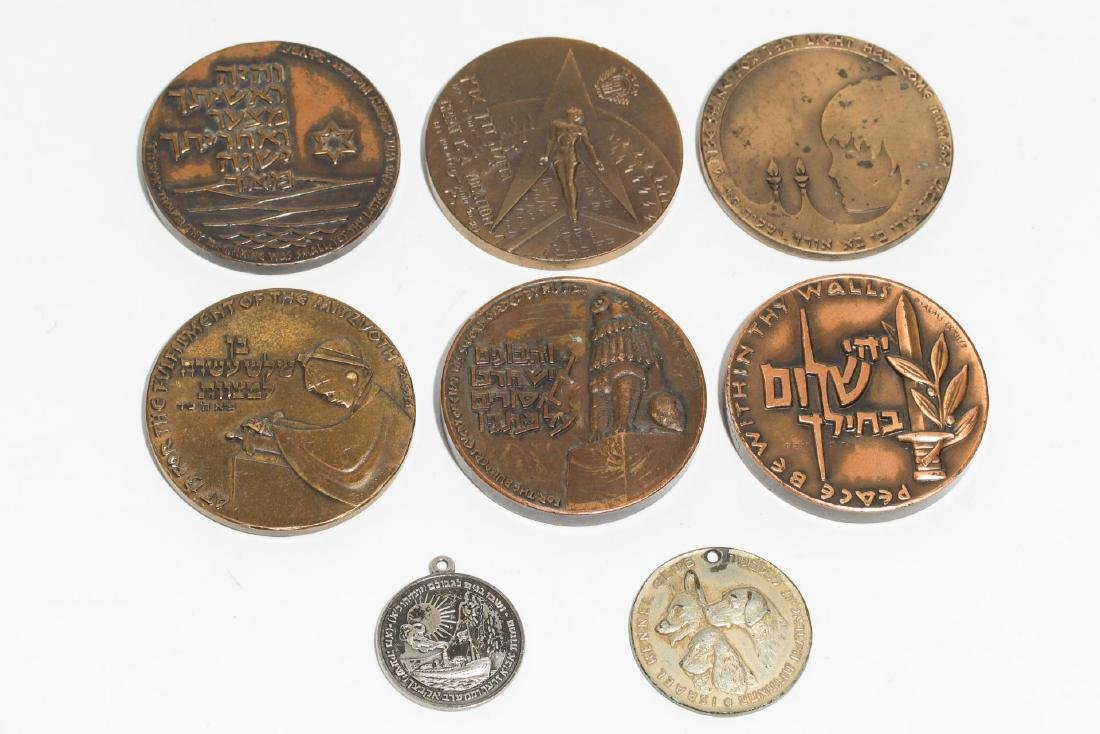 Israeli Commemorative Medals, 8 inc. 6 Bronze