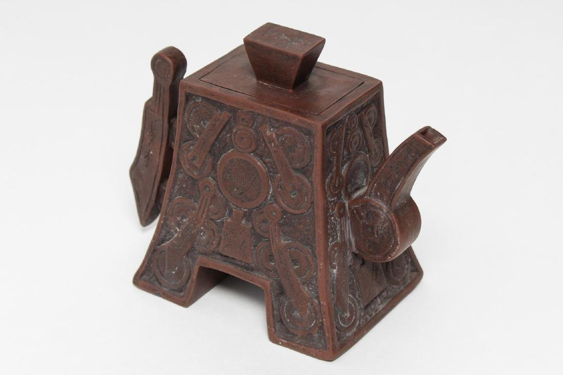 Chinese Yixing Pottery Teapot, Temple Bell-Form