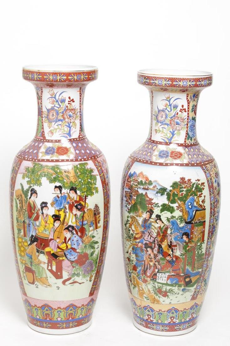 Asian Famille Rose Satsuma Porcelain Vases, Pair