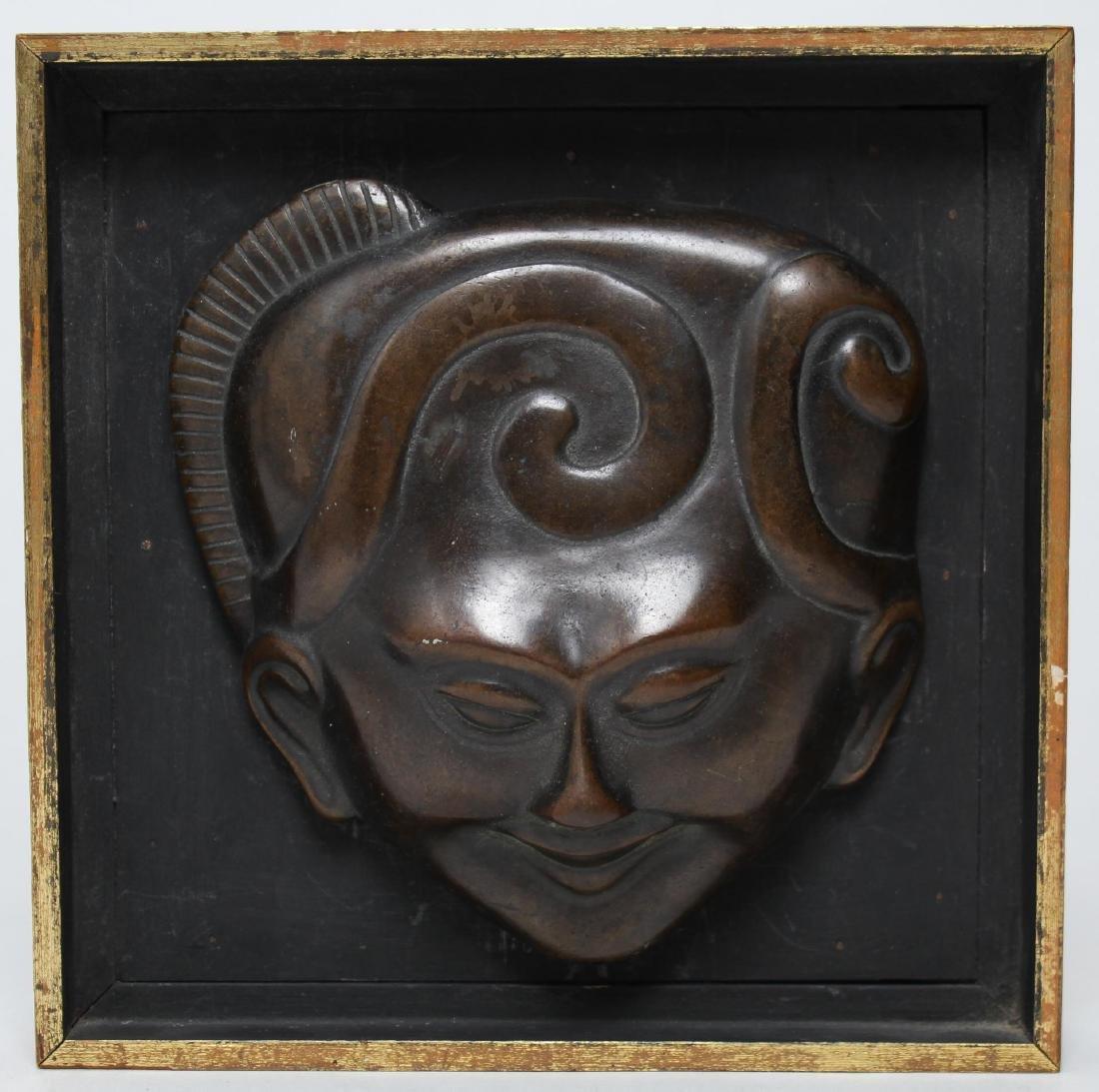 A. E. Bruzzone Y Co., Mayan Style Bronze Sculpture