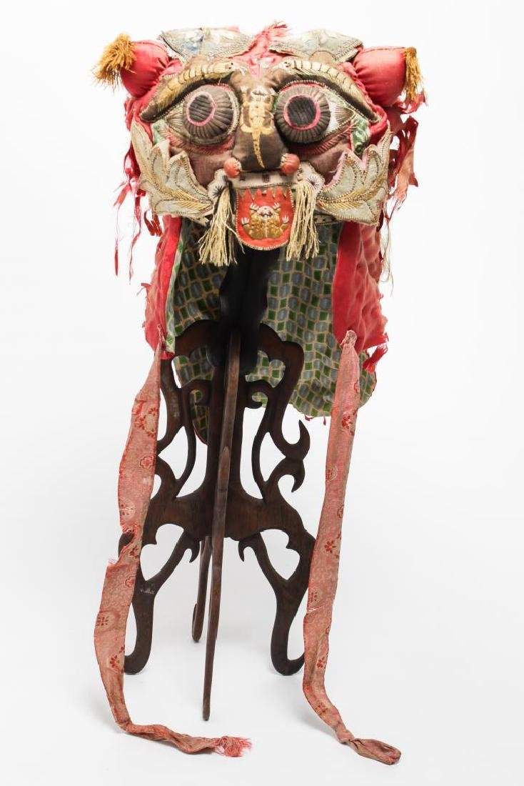 Chinese Embroidered Silk Han Boy's Hat, Qing Dyn.