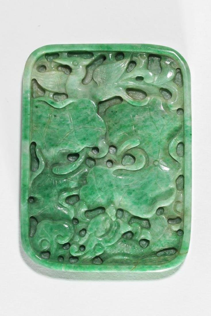 Chinese Jade Plaque, Green with Carved Birds