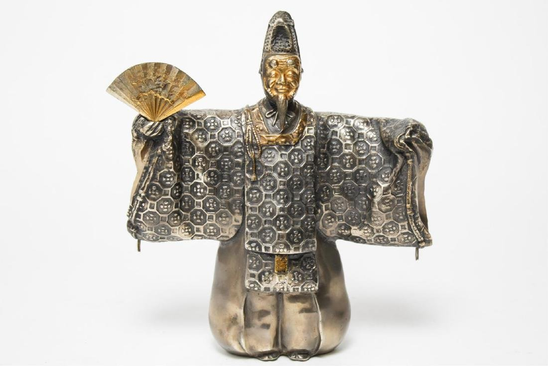 Japanese Noh Drama Figure, LJ Co., in Silver-Tone