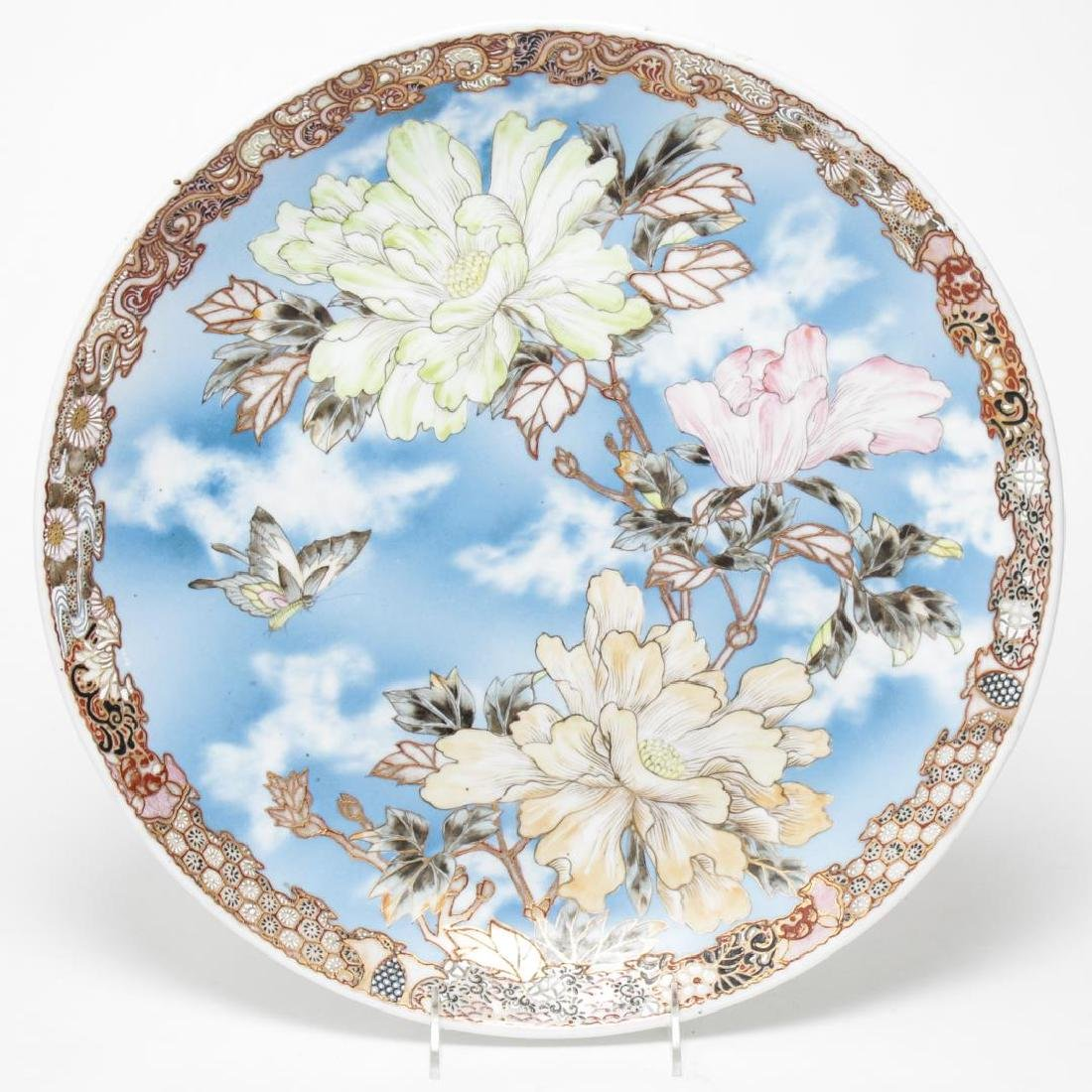 Japanese Porcelain Charger, Painted with Camellias