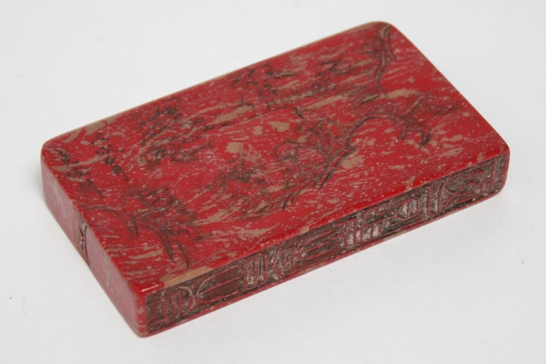 Chinese Carved Chop Seal, Red Jasper