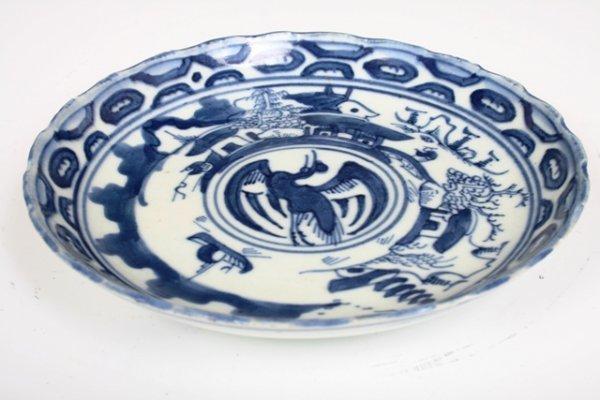 606: Ming Dynasty Blue & White Phoenix Plate
