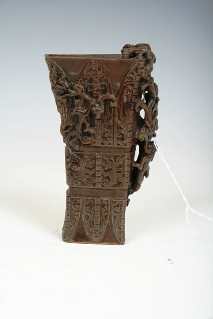 611: 19th C Chinese Carved Dragon Horn Libation Cup