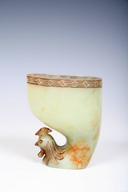 619: Carved Chinese Soft Jade Chicken Cup/Goblet