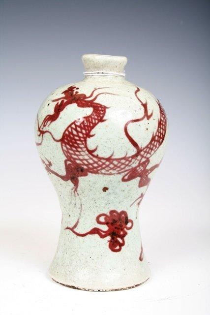 622: 14th C Chinese Dragon Motif Red Mei Ping Vase