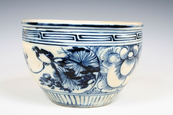 624: Ming Dynasty Chinese Blue & White Planter