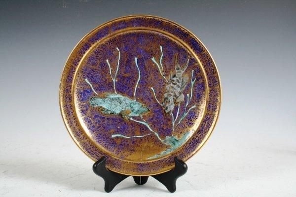 2021:Jean Mayodon for Sevres Art Deco Earthenware Plate