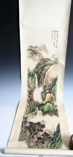 2073: Set of 4 20th C Chinese Landscape Paintings