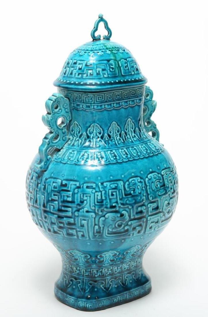 Chinese Hu-Manner Porcelain Urn, Turquoise-Glazed