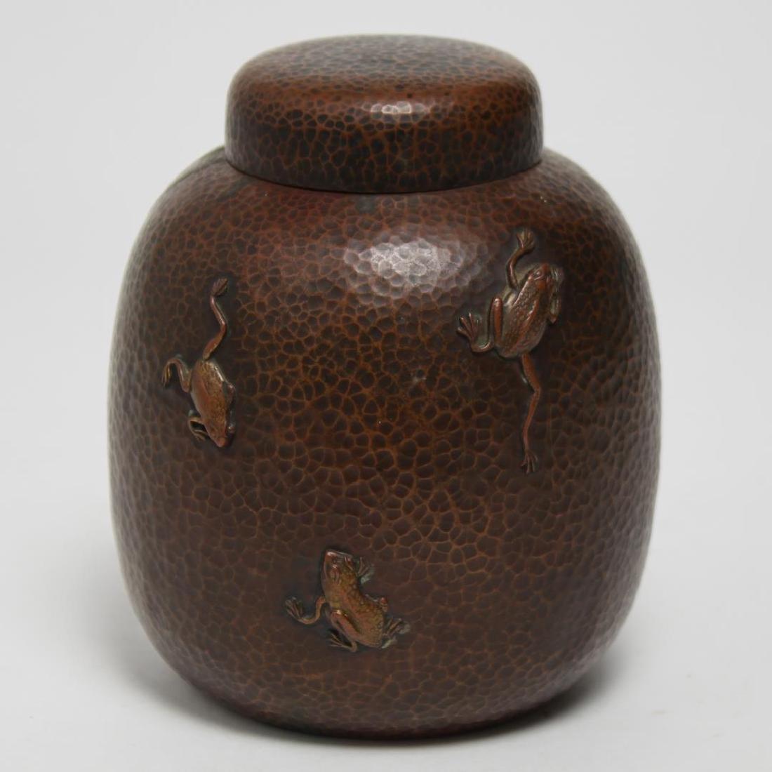 Japanese Hammered Copper Lidded Jar, Antique